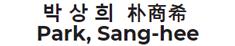 sanghee-park